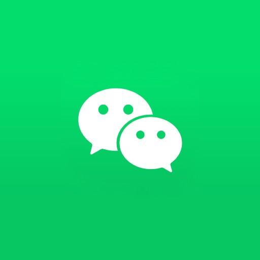 위챗 pc 앱 다운로드